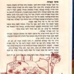 מוקי האריה  סיפור מתוך בא נשחק בכאילו  הוצאת סתוית 1984