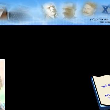 סדנת כתיבת זכרונות ואוטוביוגרפיה נפתחת ביום שלישי, 24 במאי, בבית הסופר בתל אביב