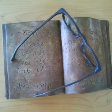 מקומות אחרונים בסדנת כתיבה יוצרת בספריית הרצליה ב