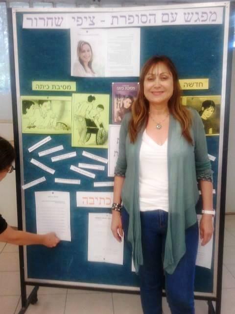 גלריה – אירועים בבתי ספר
