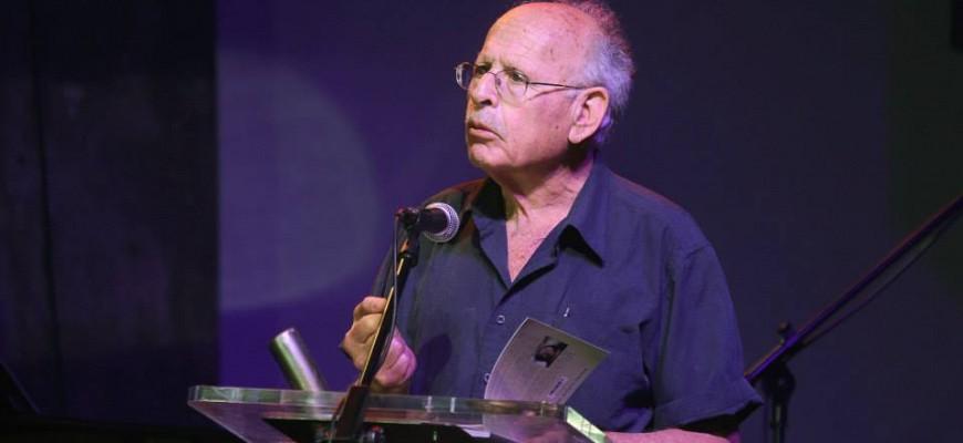 על לאונרד כהן שר לה – דבריו של פרופ' עוזי שביט